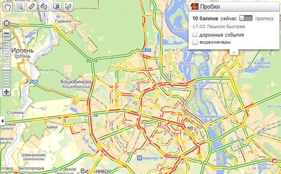 Снежный буран парализовал Киев