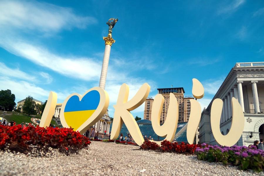 В США постановили, что Киев надо называть Kyiv