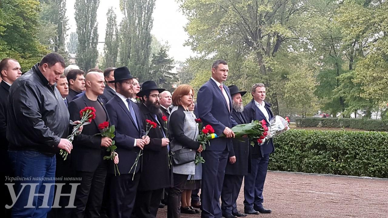 ВКиеве вспоминают жертв массовых расстрелов вБабьем Яру