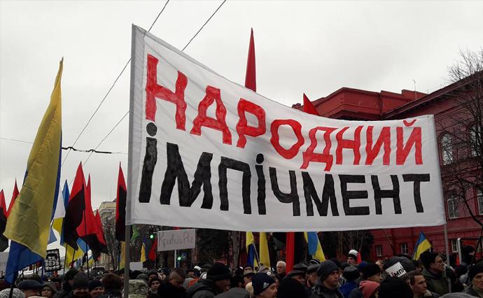 В Киеве прошел Марш за импичмент президента