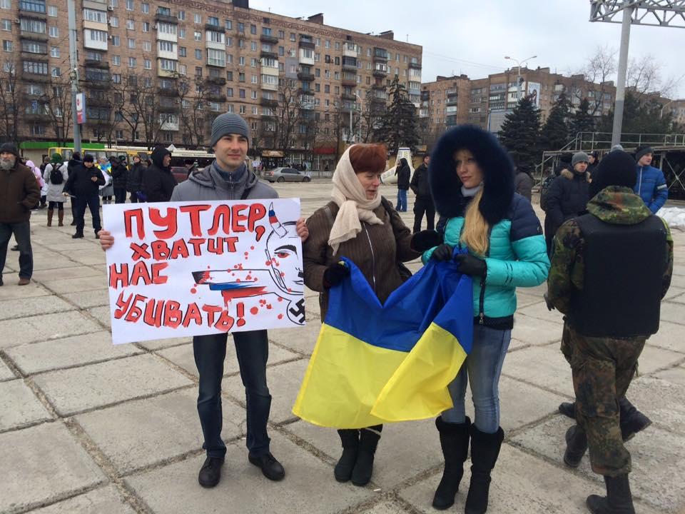 Геращенко: Митинг против мобилизации закончился так и не начавшись