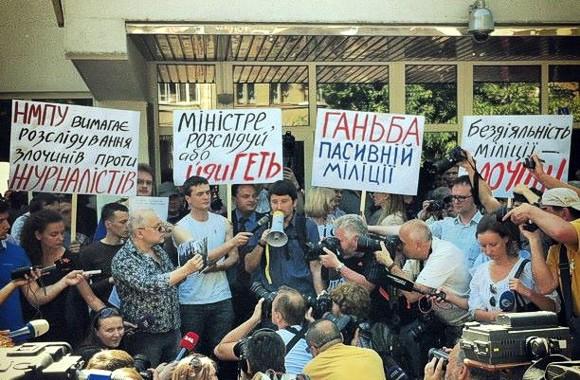 Митинг журналистов: Министр, расследуй или уходи!