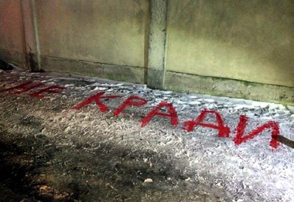Автомайдан — министру финансов: «Не кради!»