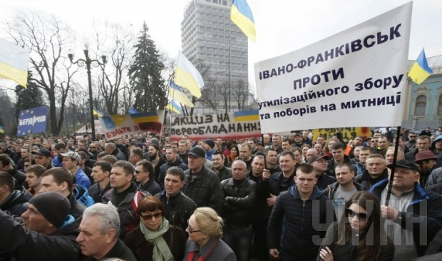 Пикет под Верховной Радой: Протестующие требуют отмены утилизационного сбора на авто