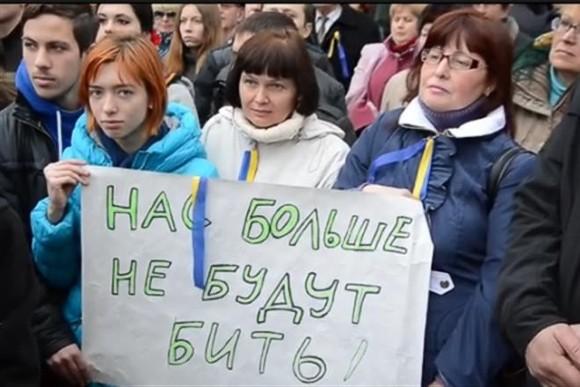 Активисты Евромайдана пикетируют Окружной админсуд: требуют наказать министра МВД Захарченко