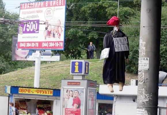 В Киеве начали вешать: Вчера — «гаишника», сегодня — «судью»