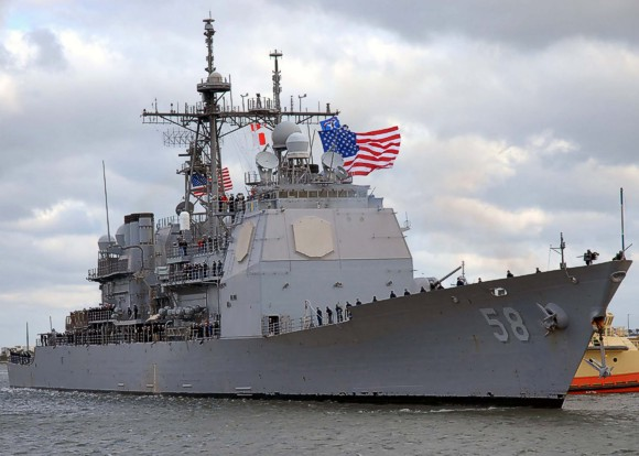 Картинки по запросу крейсер «Филиппинское море» картинки