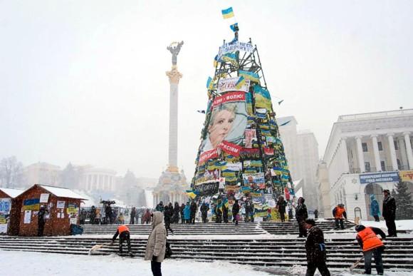 КГГА: Центральную елку в Киеве в этом году устанавливать не будут