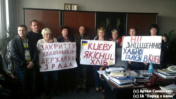Уволенные работники захватили хлебокомбинат в Киеве