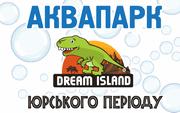 На Оболони аквапарк Юрского периода: цены, режим работы