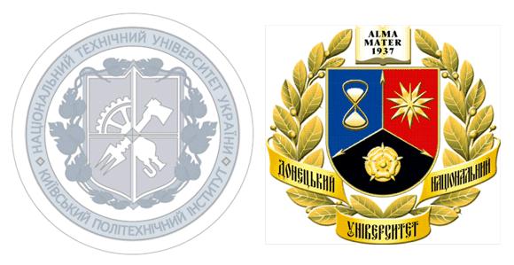 Два украинских вуза вошли в топ-700 лучших университетов мира