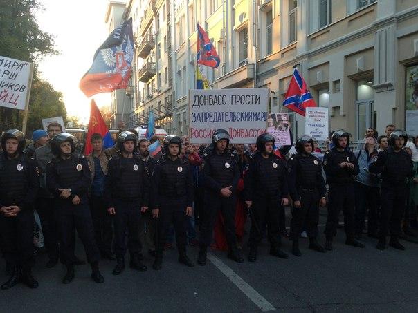 Полиция предотвратила провокацию на «Марше мира» в Москве