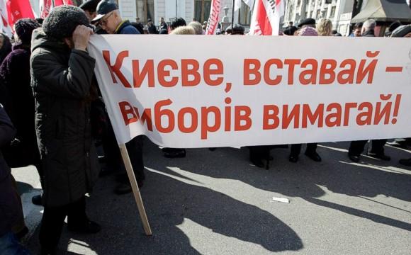 У стен Верховной Рады прошли два митинга