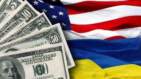 СМИ: США планируют изменить условия предоставления военной помощи Украине