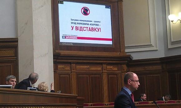 Рада не смогла отправить в отставку правительство Азарова