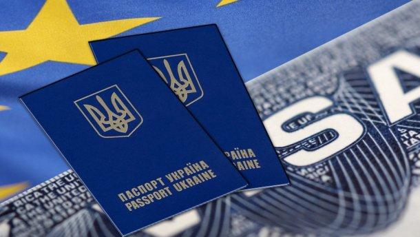 Европарламент перенес рассмотрение безвиза для государства Украины на новейшую дату