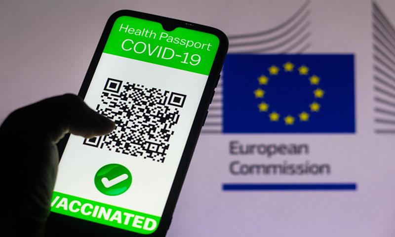 ЕС и Украина договорились о взаимном признании цифровых COVID-сертификатов