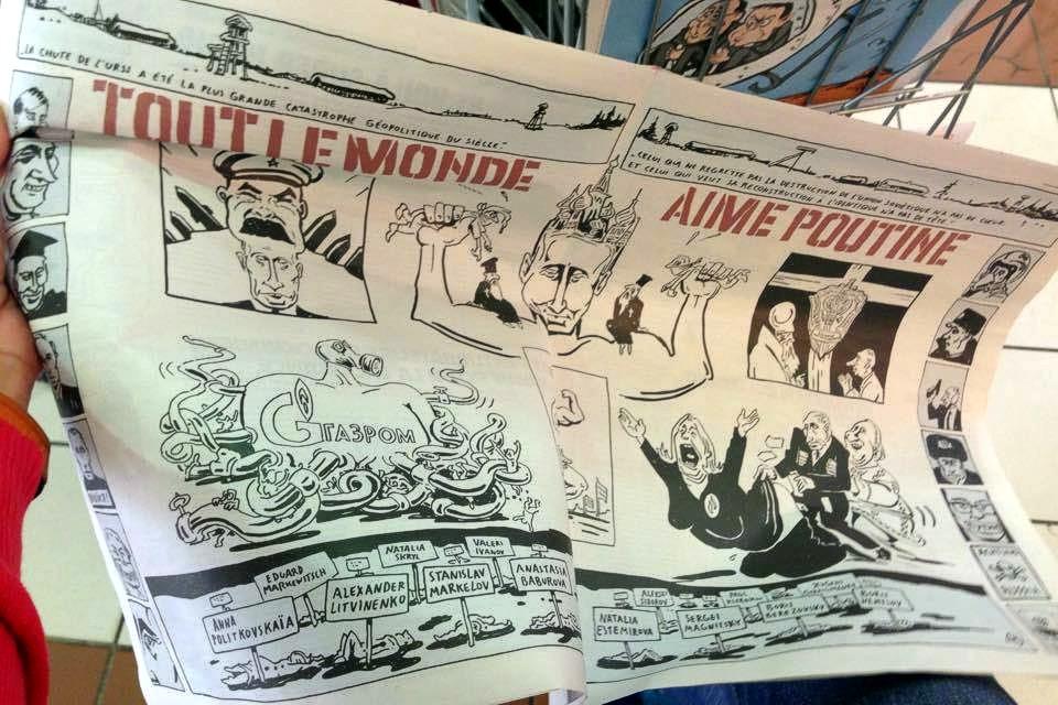 Charlie Hebdo посвятил разворот Путину