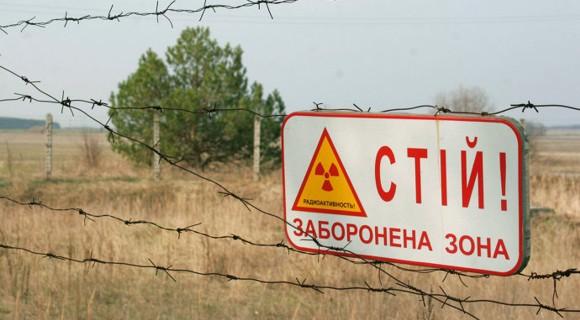 Янукович подписал закон о строительстве хранилища ядерных отходов в Чернобыльской зоне