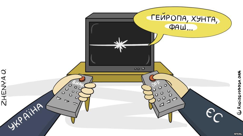 В Раду внесен законопроект, направленный против российской пропаганды в украинских СМИ