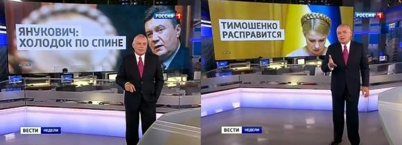 Дмитрий Киселев предсказал Януковичу эмиграцию