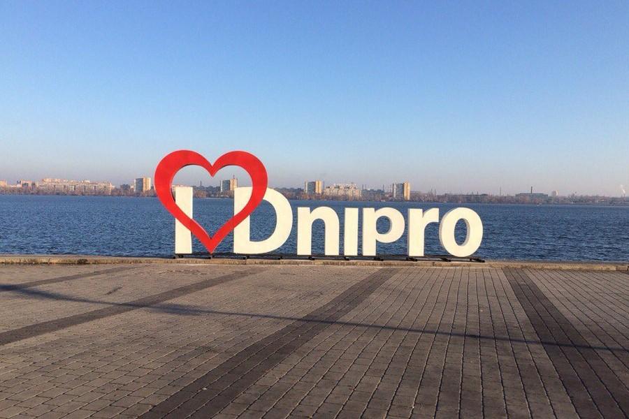 Профильный комитет ВР одобрил переименование Днепропетровска в Днепр