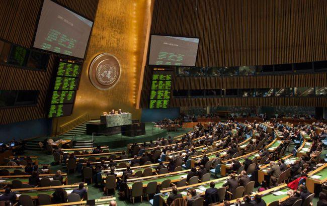 Генассамблея ООН поддержала украинскую резолюцию по Крыму