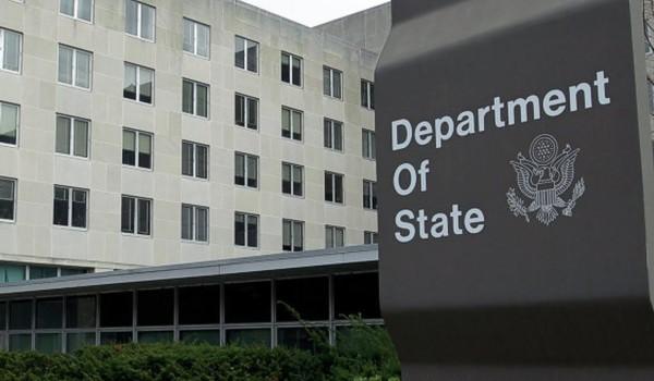 США призвали РФ вернуть Крым Украине
