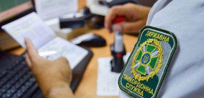 Украина отменяет визы для граждан еще шести стран