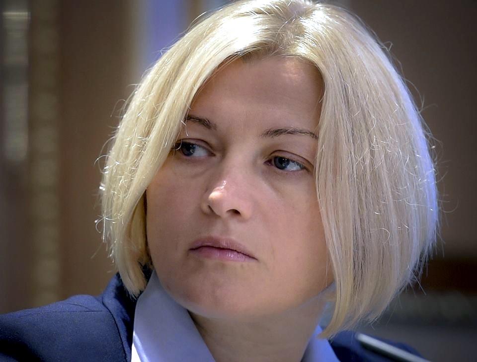 Геращенко передала, счем украинцы едут наочередные переговоры вМинск