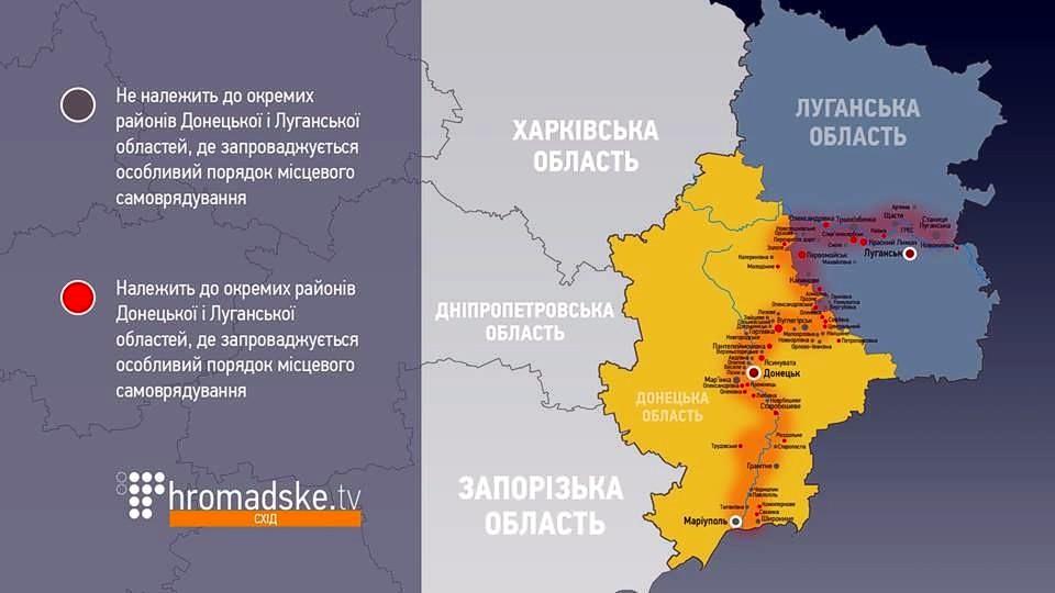 Обнародована карта оккупированных районов Донбасса с особым статусом