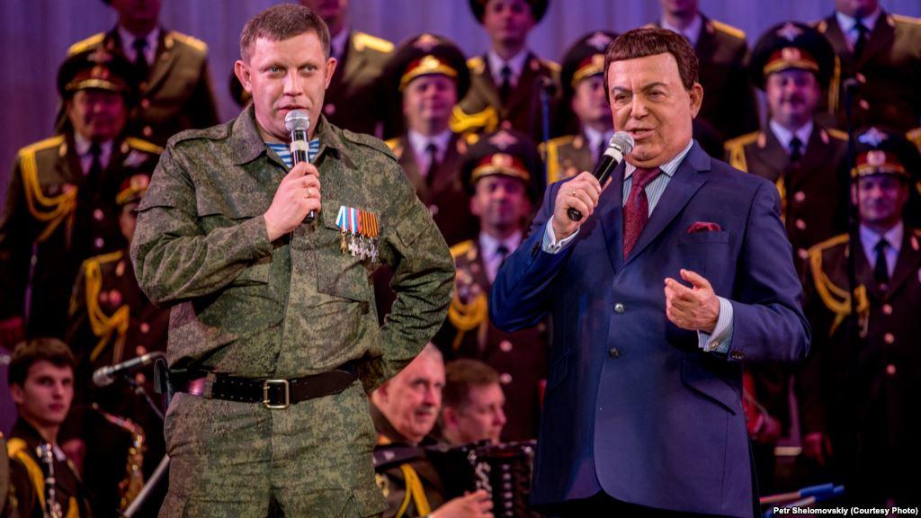 Рада несмогла ограничить гастроли русских артистов поУкраине