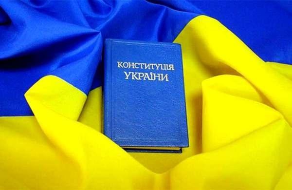 В Раде зарегистрировали законопроект о подготовке новой Конституции