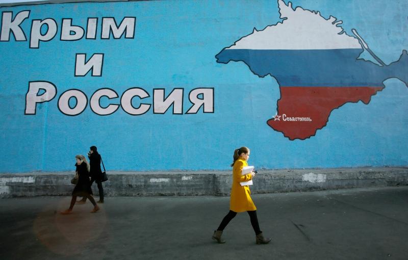 Украина установила дату начала оккупации Крыма — 20 февраля