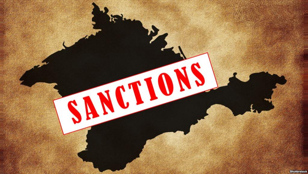 ЕС продлил на год санкции против оккупированного Крыма