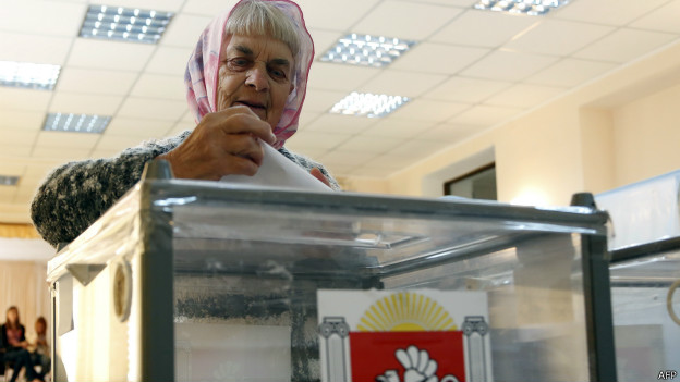 ЦИК: Явка на выборах по Украине составила 46,62%