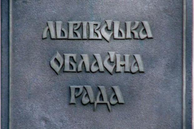 На Львовщине запретили русскоязычный культурный продукт