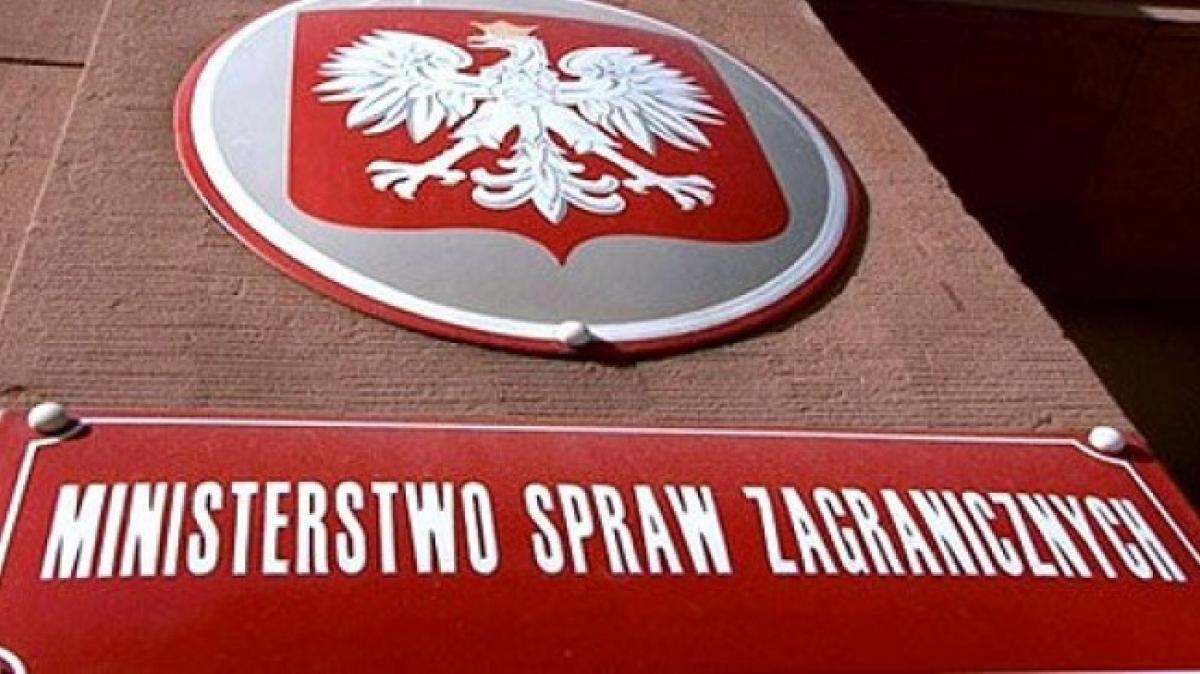 МИД Польши требует от России освобождения Павла Гриба