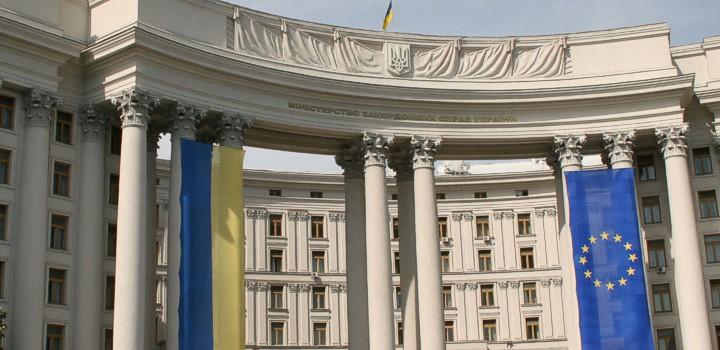 МИД Украины предупредил, что поездки в Россию опасны для украинцев