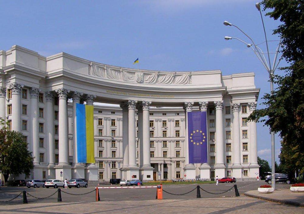 Осквернение консульства Украины в Польше — провокация Росии — МИД