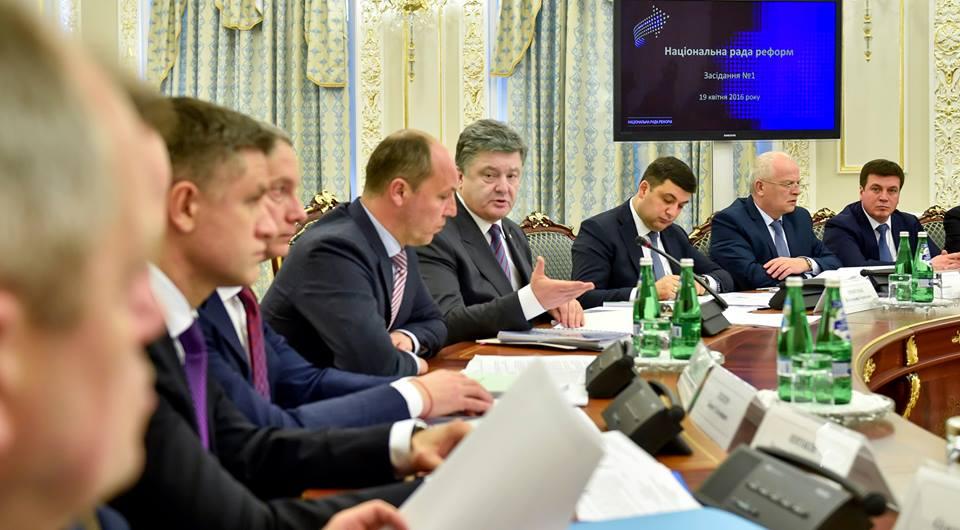 Порошенко: Политический кризис в Украине закончился