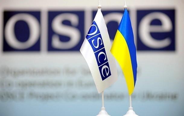 Украина получила «дорожную карту» от ОБСЕ