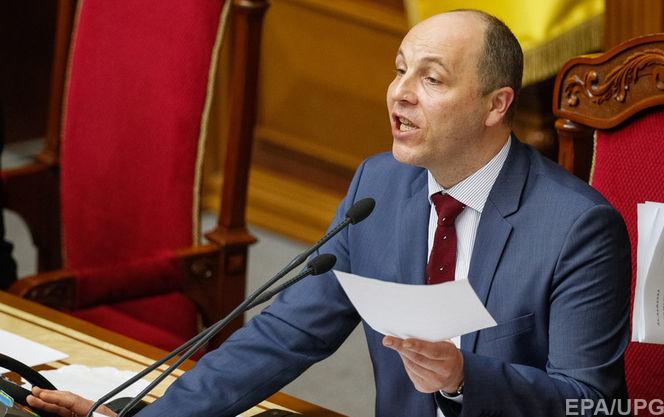 Парубий подписал постановление о повышении зарплат народным депутатам