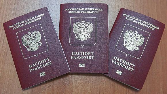 С марта 2014 почти двум тысячам россиян запретили въезд в Украину