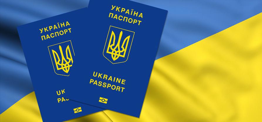 Зеленский упрощает получение гражданства Украины для преследуемых россиян