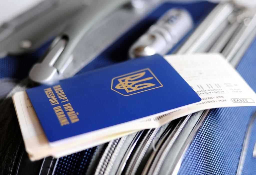 В ЕС официально предложили отменить визовый режим для Украины