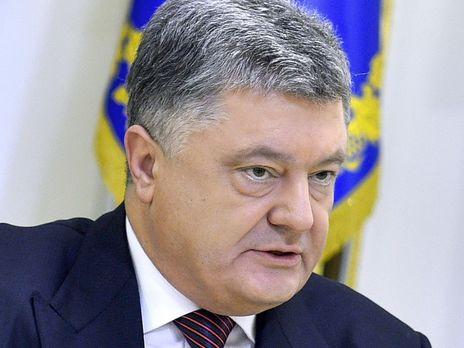 Возвращение Донбасса: Геращенко обещает «неожиданные моменты» в законодательном проекте Порошенко