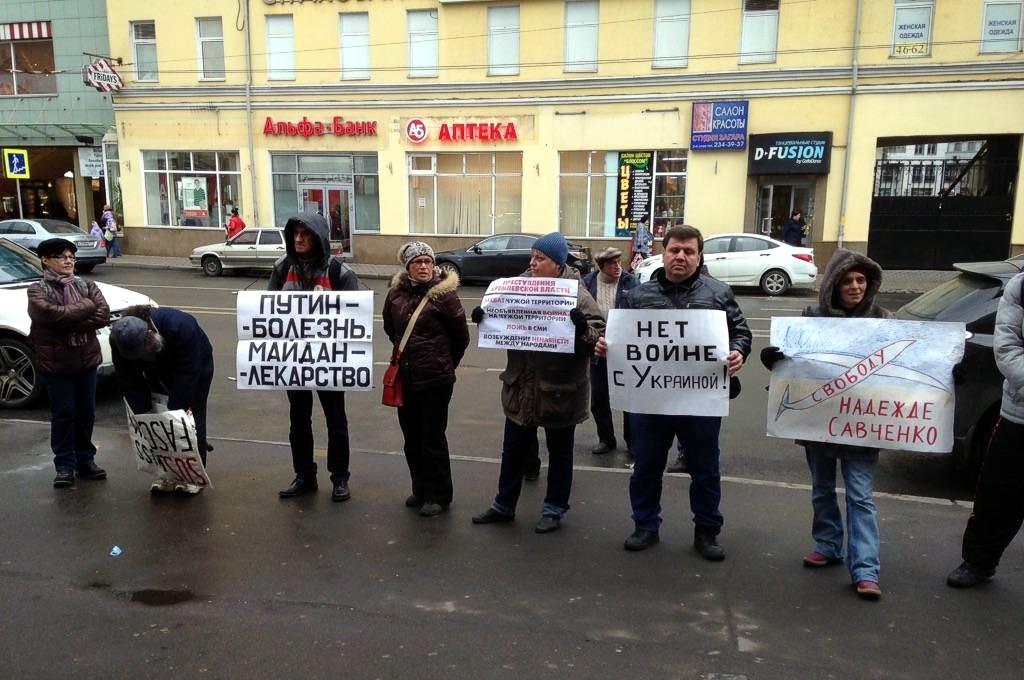 В Москве прошел антипутинский митинг: «Путин — болезнь, Майдан — лекарство»