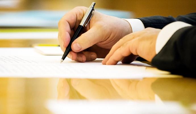 Появился официальный сайт петиций, адресованных президенту Украины