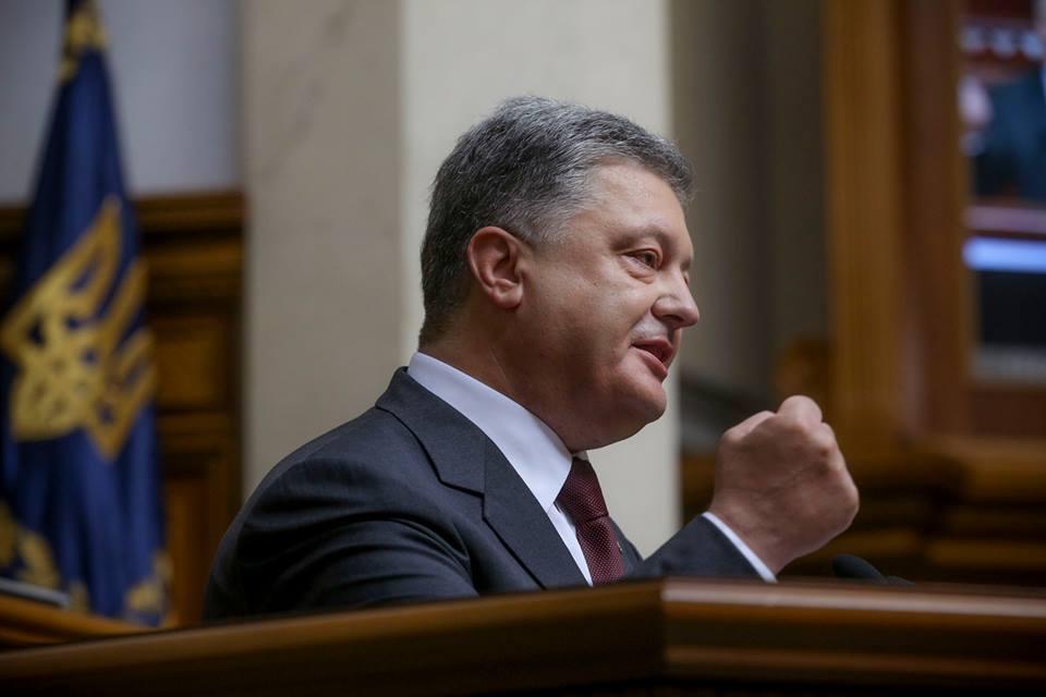 Эмбарго РФ обошлось Украине в $15 млрд— Порошенко